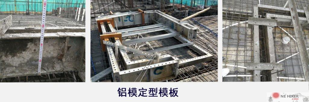 图片[3]-大型房企推广的11项施工标准-金瓦刀
