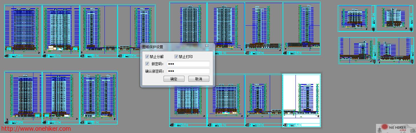 图片[3]-CAD图画好了,客户不肯付钱有办法治?天正T20V7.0最新版本下载-金瓦刀