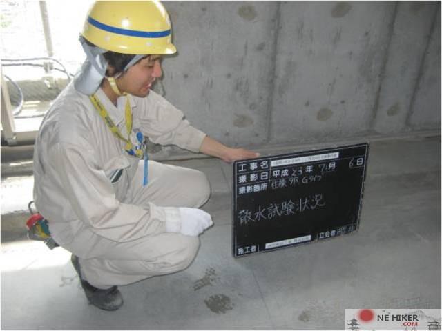 图片[34]-日本分项施工速度堪比蜗牛,为什么整体速度能甩万科一条街?-金瓦刀