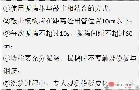 图片[17]-日本分项施工速度堪比蜗牛,为什么整体速度能甩万科一条街?-金瓦刀