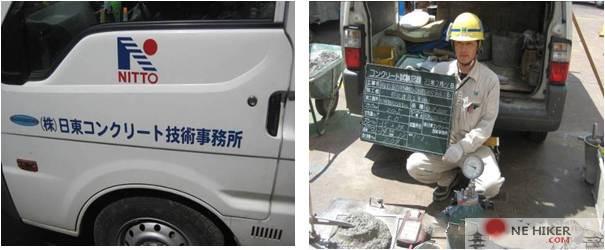 图片[12]-日本分项施工速度堪比蜗牛,为什么整体速度能甩万科一条街?-金瓦刀