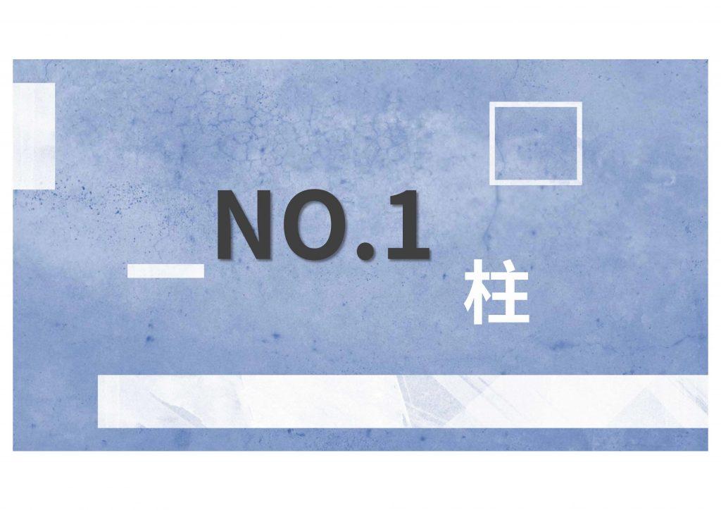 图片[5]-钢筋平法图集三维速查手册-金瓦刀