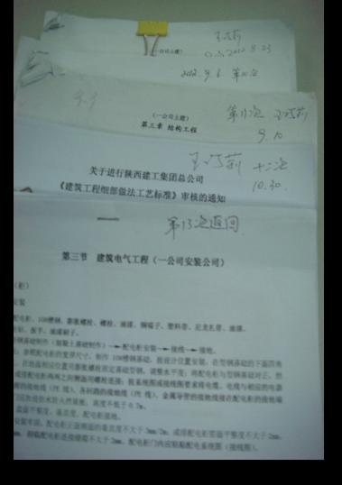 图片[4]-创鲁班奖工程细部做法集锦