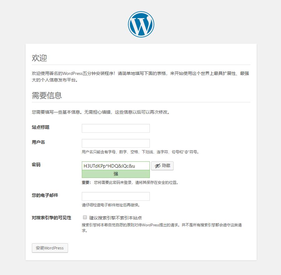 图片[5]-零基础,最完整的WordPress建站教程-金瓦刀