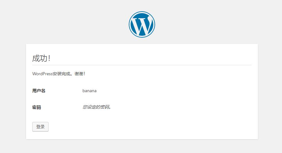 图片[6]-零基础,最完整的WordPress建站教程-金瓦刀