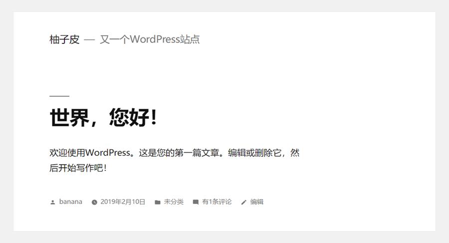 图片[7]-零基础,最完整的WordPress建站教程-金瓦刀