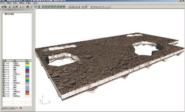 图片[6]-理正系列软件-金瓦刀