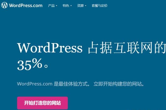 图片[2]-零基础,最完整的WordPress建站教程-金瓦刀