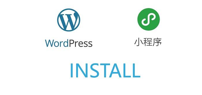 图片[1]-WordPress微信小程序源码安装-金瓦刀