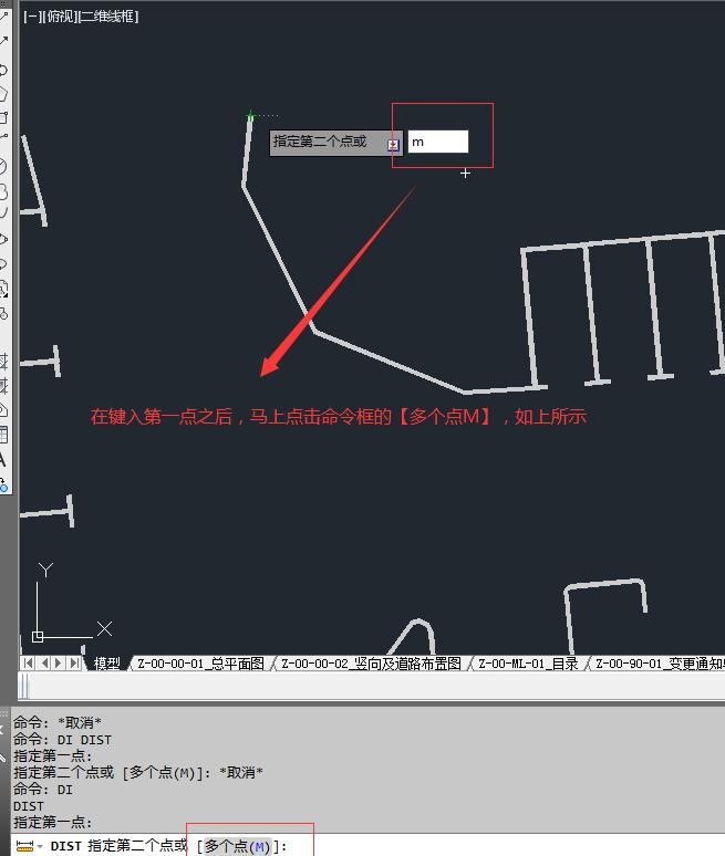 图片[1]-CAD中如何测量多个连续线段长度-金瓦刀