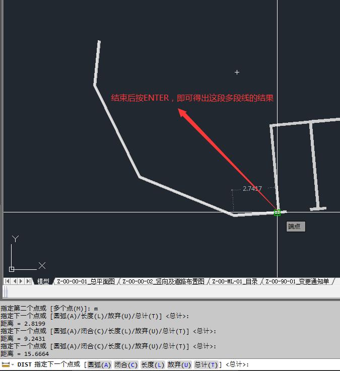 图片[2]-CAD中如何测量多个连续线段长度-金瓦刀