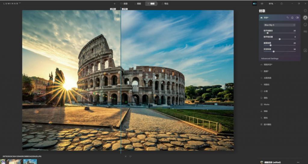 图片[3]-AI人工智能图像处理软件Skylum Luminar AI 1.2.0.7787 x64 特别版-金瓦刀