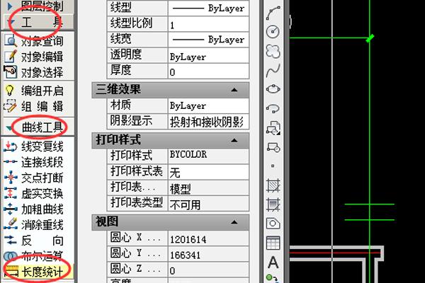 图片[11]-CAD中如何测量多个连续线段长度-金瓦刀