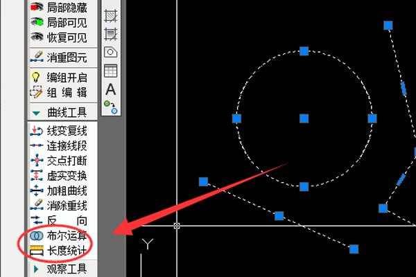 图片[15]-CAD中如何测量多个连续线段长度-金瓦刀