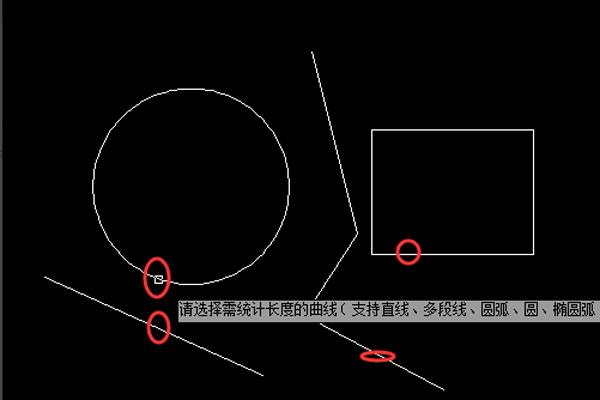图片[12]-CAD中如何测量多个连续线段长度-金瓦刀