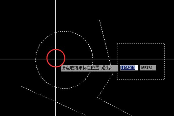 图片[13]-CAD中如何测量多个连续线段长度-金瓦刀