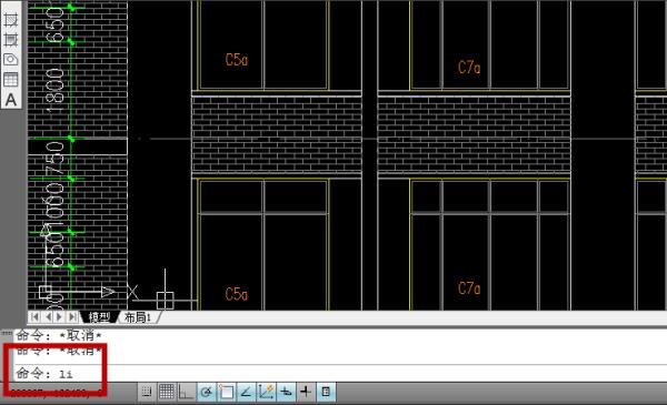 图片[5]-CAD中如何测量多个连续线段长度-金瓦刀