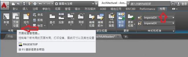 图片[8]-AutoCAD布局及图纸空间教程-金瓦刀
