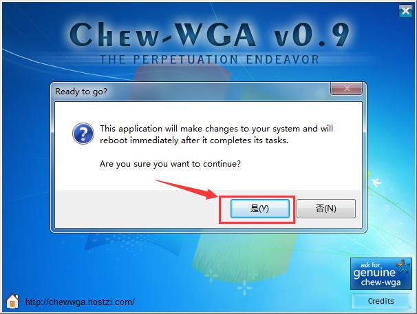 图片[5]-Windows7(WIN10)系统提示非正版或不是VL版怎么激活-金瓦刀