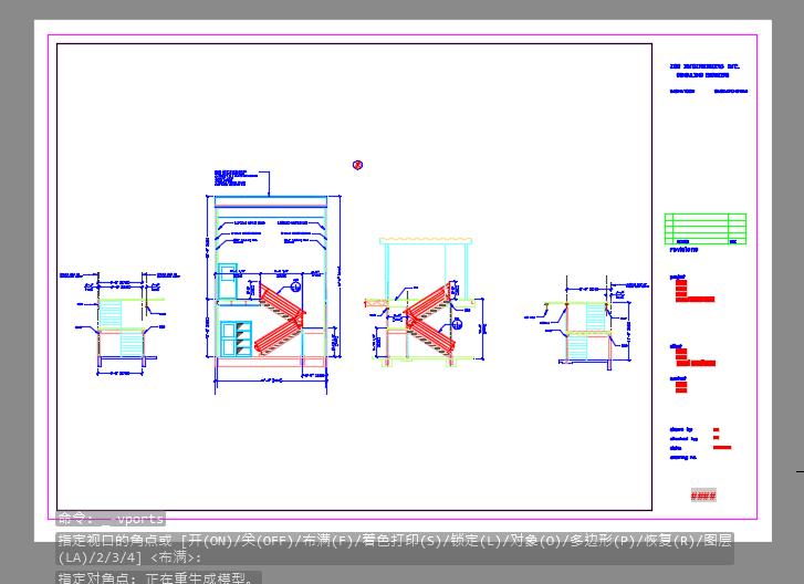 图片[14]-AutoCAD布局及图纸空间教程-金瓦刀