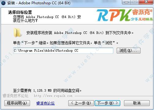 图片[3]-Photoshop.CC.20.0.3.CHS.201902.X64 WIN7用户福音-金瓦刀