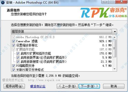 图片[4]-Photoshop.CC.20.0.3.CHS.201902.X64 WIN7用户福音-金瓦刀