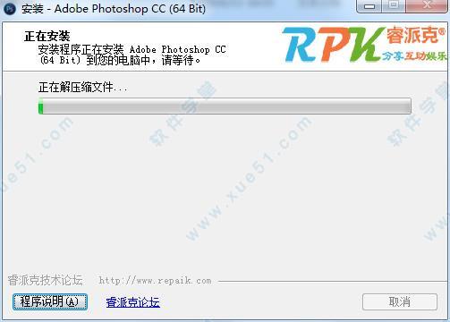 图片[5]-Photoshop.CC.20.0.3.CHS.201902.X64 WIN7用户福音-金瓦刀