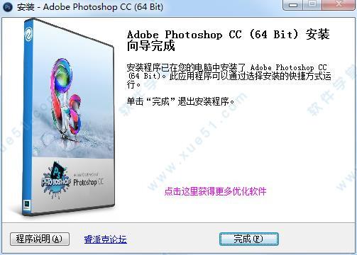 图片[6]-Photoshop.CC.20.0.3.CHS.201902.X64 WIN7用户福音-金瓦刀