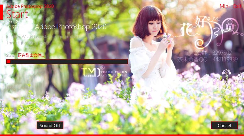 图片[4]-Adobe Photoshop 2020 (21.1.0.106) 茶末余香增强版-金瓦刀
