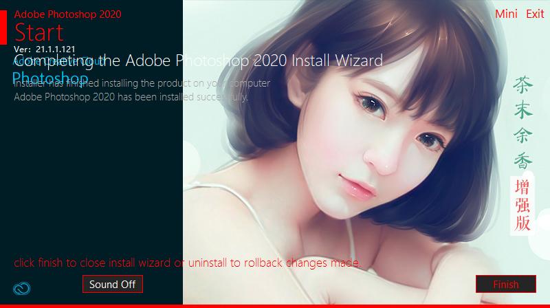 图片[5]-Adobe Photoshop 2020 (21.1.0.106) 茶末余香增强版-金瓦刀