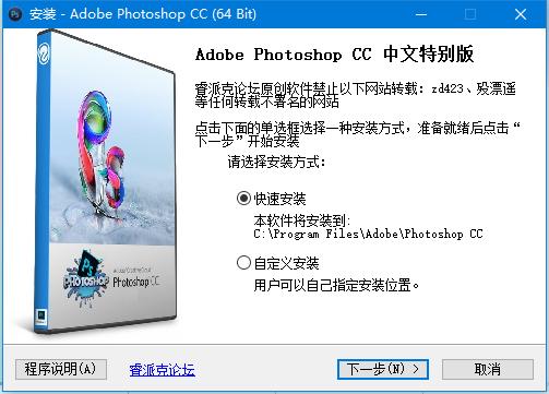 图片[2]-Photoshop.CC.20.0.3.CHS.201902.X64 WIN7用户福音-金瓦刀
