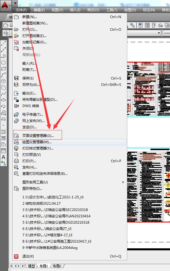 图片[10]-AutoCAD布局及图纸空间教程-金瓦刀