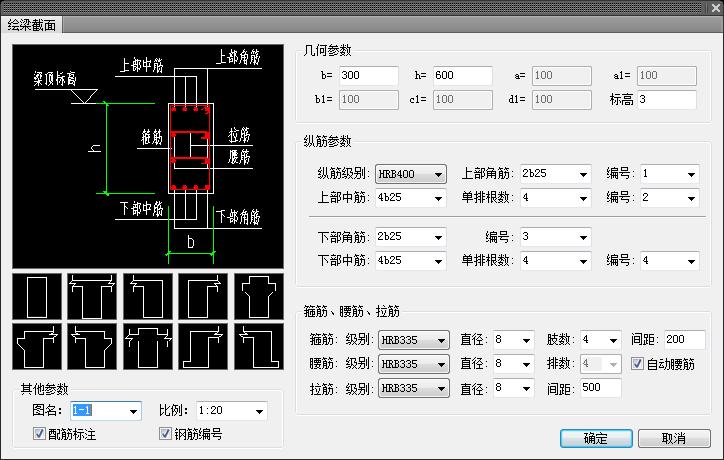 图片[9]-CAD图画好了,客户不肯付钱有办法治?天正T20V7.0最新版本下载-金瓦刀