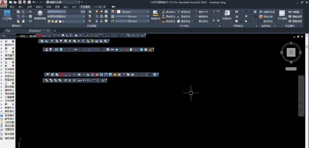 图片[10]-CAD图画好了,客户不肯付钱有办法治?天正T20V7.0最新版本下载-金瓦刀