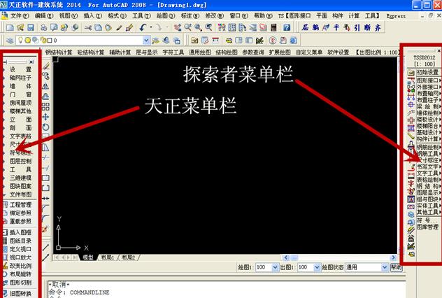 图片[6]-CAD图画好了,客户不肯付钱有办法治?天正T20V7.0最新版本下载-金瓦刀