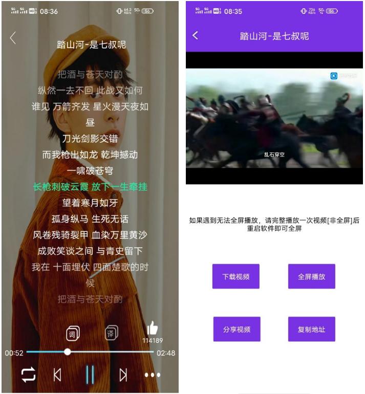 图片[3]-⭐【仙乐】v1.7⭐vip歌曲免费听⭐无损下载-金瓦刀