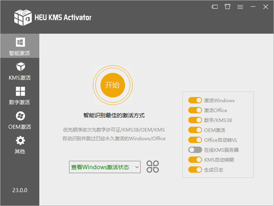 图片[15]-Windows7(WIN10)系统提示非正版或不是VL版怎么激活-金瓦刀