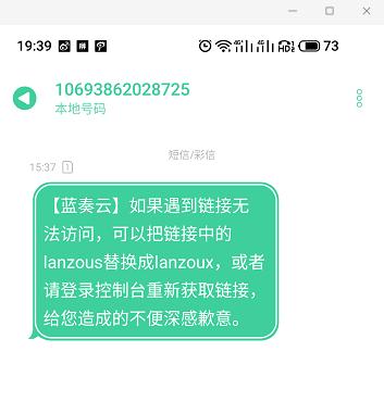 图片[2]-蓝奏云网盘链接无法访问解决办法-金瓦刀