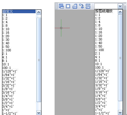 图片[4]-AutoCAD布局及图纸空间教程-金瓦刀
