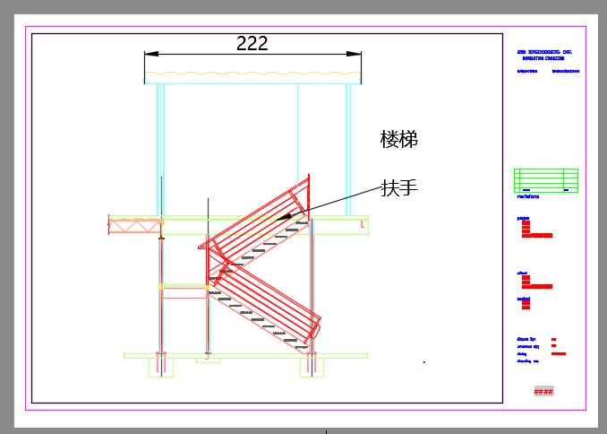 图片[17]-AutoCAD布局及图纸空间教程-金瓦刀