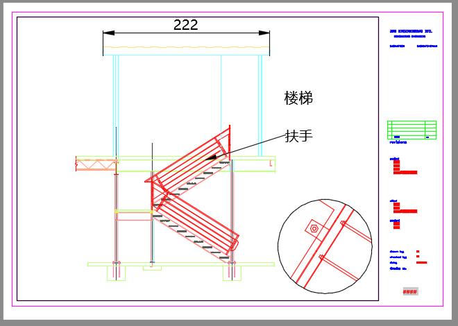 图片[19]-AutoCAD布局及图纸空间教程-金瓦刀