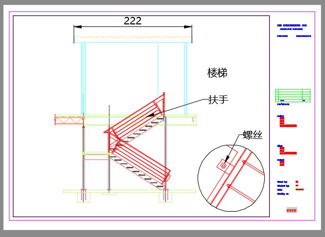 图片[20]-AutoCAD布局及图纸空间教程-金瓦刀