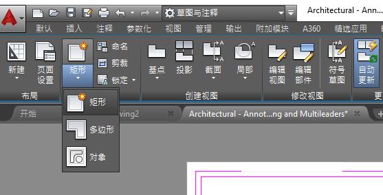 图片[13]-AutoCAD布局及图纸空间教程-金瓦刀
