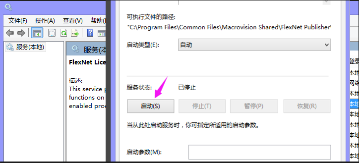 """图片[6]-CAD启动后,出现""""安全系统(软件锁许可管理器)不起作用或未正确安装""""-金瓦刀"""