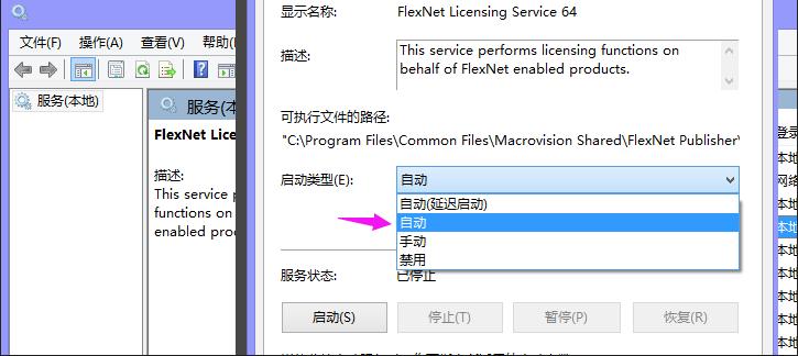 """图片[5]-CAD启动后,出现""""安全系统(软件锁许可管理器)不起作用或未正确安装""""-金瓦刀"""