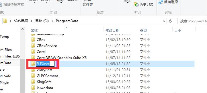 """图片[1]-CAD启动后,出现""""安全系统(软件锁许可管理器)不起作用或未正确安装""""-金瓦刀"""
