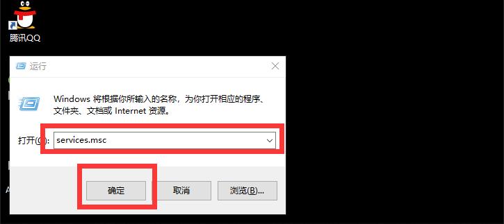 """图片[3]-CAD启动后,出现""""安全系统(软件锁许可管理器)不起作用或未正确安装""""-金瓦刀"""