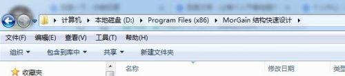 图片[4]-解决重启电脑后MorGain2014无法使用,提示未注册或卡死-金瓦刀