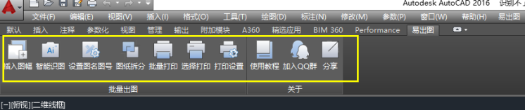 图片[1]-CAD批量打印-金瓦刀