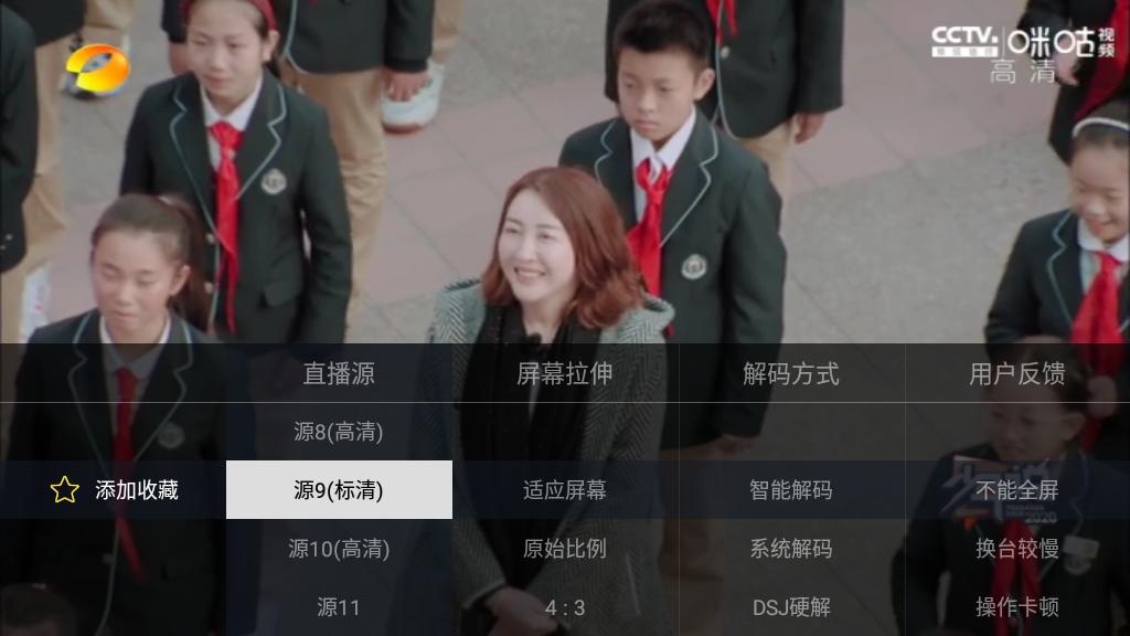 图片[2]-Android 电视家TV v3.5.9 去广告解锁版-金瓦刀
